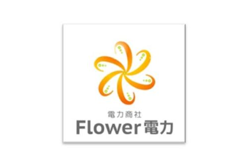 Znalytics Announces Partnership with Flower Power