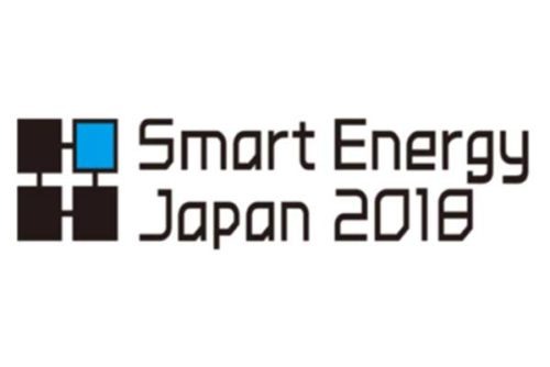 ZNALYTICS WILL PARTICIPATE IN SMART ENERGY JAPAN 2